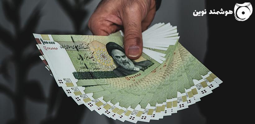 محاسبه دقیق حقوق و دستمزد و عیدی 1400